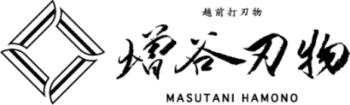 Masutani Hamono